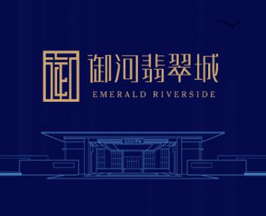 枣阳御河翡翠城
