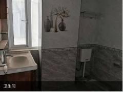 (市中心)汇金国际2室2厅1卫83m²简单装修